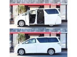 ☆認定車輌とは、第三者機関の査定士が車両状態の査定を行うサービスです。査定の結果は車体、内装、機関、骨格という4つのポイントに分けられており、クルマの状態をわかりやすく開示してあります。