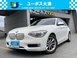 BMW 1シリーズ 116i 純正ナビ・Rカメラ・地デジ