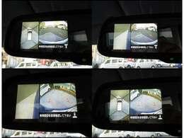 マルチアラウンドモニターが採用されています。バックで駐車時モラクラクです。