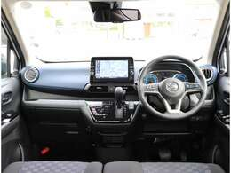 運転席からの視界が左右に広く隅々まではっきりと見渡せます。クルマの前端も把握しやすく安心して運転できます!