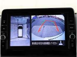 空の上から見下ろすような視点で駐車できる「アラウンドビューモニター」!MOD(移動物 検知)機能を搭載!
