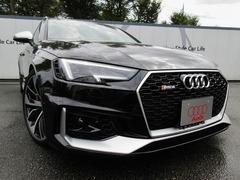 アウディ RS4アバント の中古車 2.9 4WD 東京都八王子市 1040.0万円