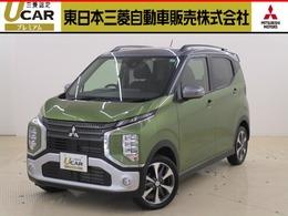 三菱 eKクロス 660 T 4WD 社有車UP/禁煙車/全周囲カメラ/衝突軽減