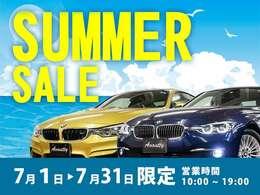 神奈川県横浜市にあるBMW正規ディーラー車専門店アバンティーです。弊社はBMW正規クオリティーパートナー認定店です。