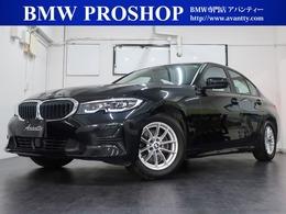 BMW 3シリーズ 320i ACC ハンズオフ&リバースアシスト