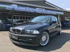 BMWアルピナ B3 の中古車 3.3 リムジン スイッチトロニック 埼玉県入間市 165.0万円