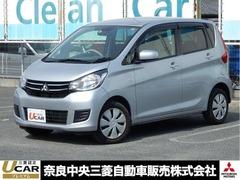 三菱 eKワゴン の中古車 660 M eアシスト 奈良県奈良市 89.1万円