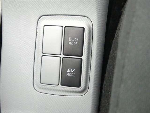 ECOモード、EVモードの切り替えスイッチです。