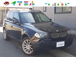 BMW X3 2.5i 4WD ナビ ETC付き