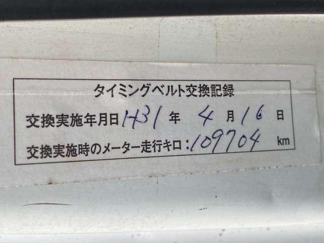 ご来店の際はナビで神奈川県厚木市下川入1345と入力下さい。 電車でご来店の際はお電話頂けましたら、  JR相模線相武台下駅までお迎えに参ります。http://www.carkore.jp/