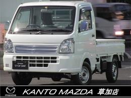 マツダ スクラムトラック 660 KC エアコン・パワステ 3方開 5MT ワンオーナー