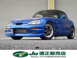 スズキ カプチーノ 660 社外インタークーラー 社外マフラー