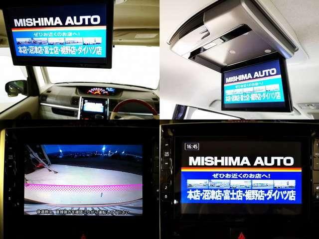 8型大画面カーナビ 後席フリップダウンモニター フルセグTV DVD CD録音 Bluetooth USBメモリー ステアリングリモコンでスマホの音楽も操作可能 最大3年の保証延長も加入可能です