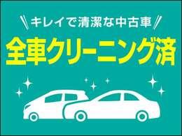電車でお越しのお客様は、東武スカイツリ-ライン「春日部」「北春日部」駅よりご連絡ください。お迎えに参ります。