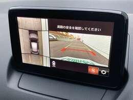 ◆全方位カメラ◆上から見下ろしたように駐車が可能です。安心して縦列駐車も可能です。