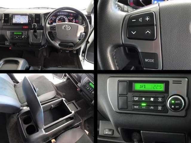 ステアリング付属のスイッチでオーディオの操作が可能です。車内を快適に、オートエアコンを装備してます。