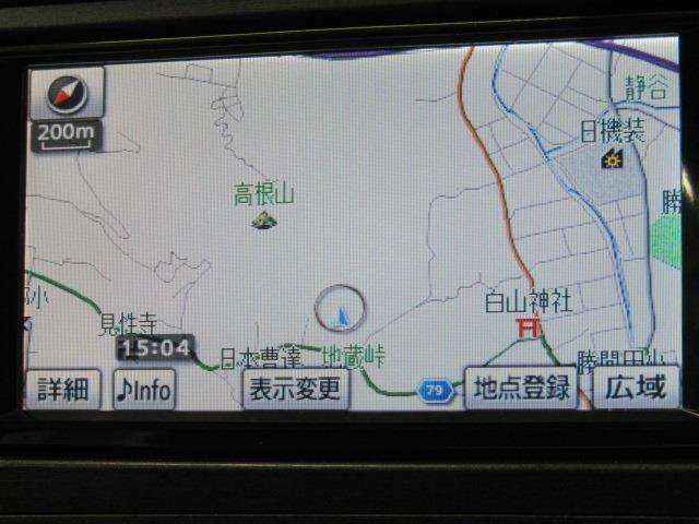 トヨタ純正HDDナビ+フルセグテレビ+Bカメラ+ETC付きです。詳細地図により目的地をピンポイントで設定できます。初めての道でも迷いにくく、ロングドライブも快適ですよ♪