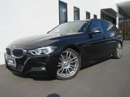 BMW 3シリーズツーリング 320d Mスポーツ ワンオーナー・禁煙車