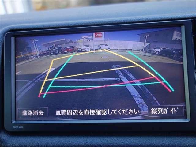 <バックガイドモニター> 車両後方の映像をナビ画面に表示。駐車などの後退操作を支援します♪