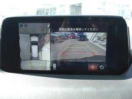 見えない部分の危険察知をサポート♪前後左右に備えた4つのカメラを活用し、センターディスプレイに表示。前後8つのパーキングセンサーで対象車両・物を検知して警告音でお知らせ。安心な運転操作に役立ちます。