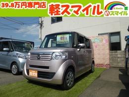 ホンダ N-BOX+ 660 G Lパッケージ 車いす仕様車 スローパー CDデッキ スマートキー