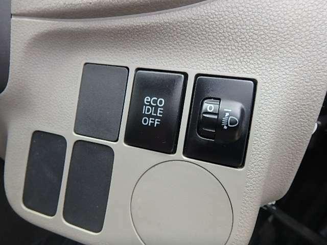 アイドリングストップ機能付きです。信号待ちなどの停車時に、エンジンを自動的にストップさせることでガソリン消費をセーブします。