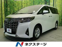 トヨタ アルファード 2.5 X 登録済未使用車 クリアランスソナー