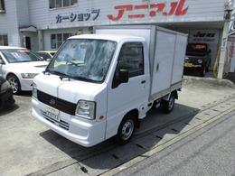 スバル サンバートラック 660 TB 三方開 4WD 冷蔵冷凍車マイナス7度F5速