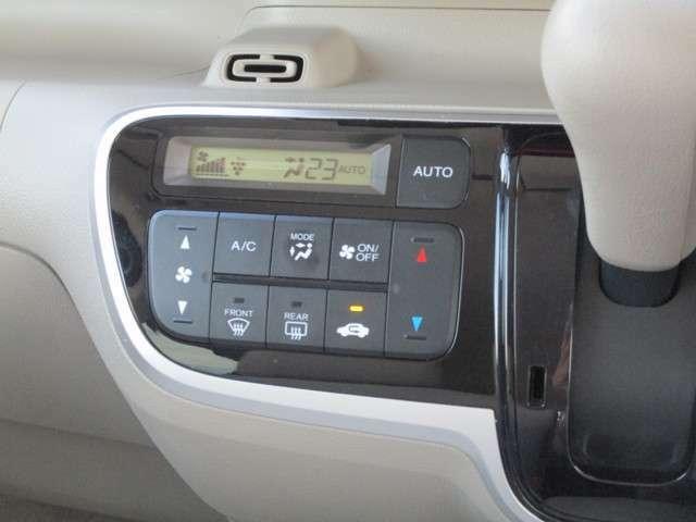 プラズマクラスター技術搭載 オートエアコン