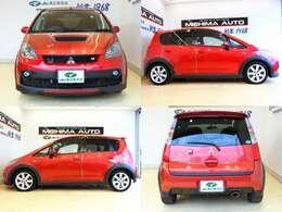 当社は「JU適正販売店」の静岡県下初認定店となりました。同制度は、日本中古車販売協会が一定の基準を満たした中古車販売店を認定する仕組みで、お客様に対して安心と信頼のお店選びの目印となります。