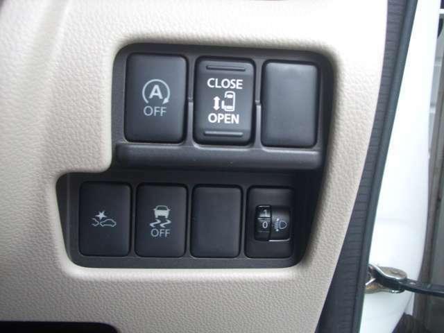 ブレーキアシストを装備。ドライバーが急なブレーキ操作を行った際、ブレーキの踏み込み力を高め、制動力を大きくしてくれる機能です。緊急時など、強くブレーキを踏み込めないドライバーをサポートしてくれます。