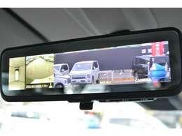 デジタルルームミラー内にマルチアラウンドモニター付きなので駐車も安心。
