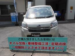 ご覧頂きありがとうございます!当店ではお車をお求め易い価格にてご提供させて頂いております。