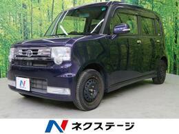 トヨタ ピクシススペース 660 カスタム X 4WD 4WD 純正ナビ