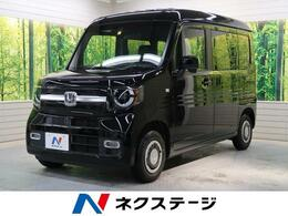 ホンダ N-VAN 660 +スタイル ファン ホンダセンシング 現行モデル