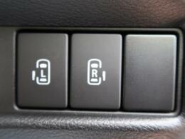 【両側電動スライドドア】小さなお子様でもボタン一つで楽々乗り降り出来ます♪駐車場で両手に荷物を抱えている時でもボタンを押せば自動で開いてくれますので、ご家族でのお買い物にもとっても便利な人気装備☆