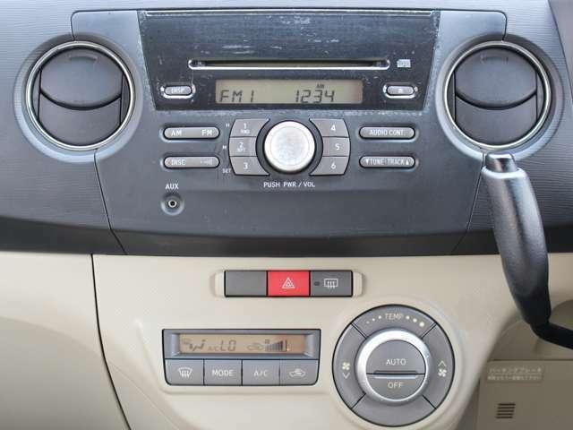 CDオーディオやエアコンも快調です。