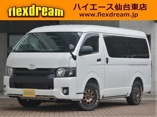 4型ハイエースワゴン GL 4WD 寒冷地仕様が入庫!