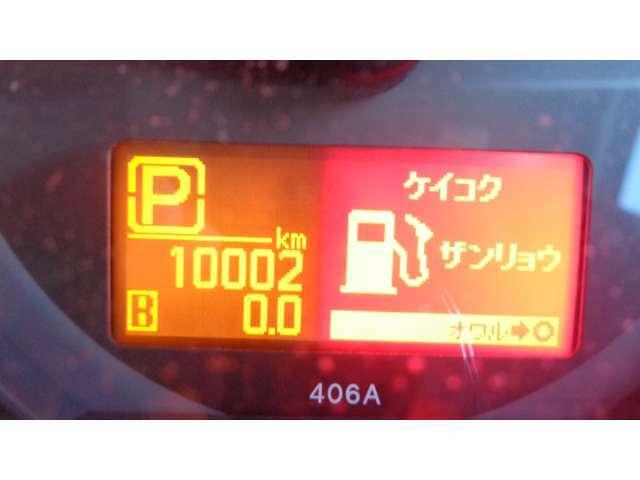 現在走行距離 10.002 KMです!