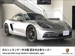 ポルシェ 718ケイマン の中古車 GTS 4.0 大阪府大阪市西区 1280.0万円