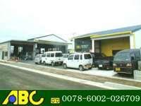 ABC自動車 null