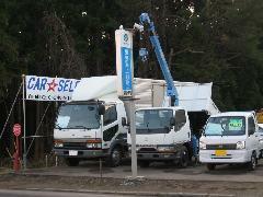 掲載車の他にトラック等も扱っております!