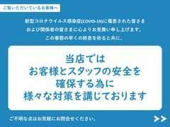 購入後のトラブルや愛車の車検点検もお任せください
