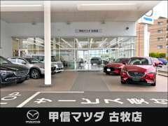 ★新車ショールーム、デモカーをご用意しております、新車・中古車からお客様のニーズに合った車を選択して頂けます!