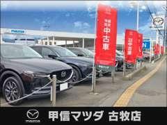 ★高品質の中古車を多数展示しております!整備の待ち時間等で車両を見てみませんか?