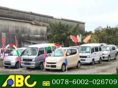 軽自動車・普通車・トラックまでお客様の用途に合わせたお車を取り揃えております。