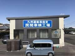 軽自動車やミニバン・四駆等、多種多様です☆気軽にご連絡くださいませ!