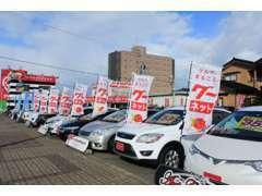 お車の買取りもお任せ!!しかも当店の高価買取りシステムは余分な経費を抑えた分驚くほどプラスアルファが期待できますよ。