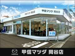 新車&中古車はもちろんサービス工場も併設☆お客様のご要望にお答えいたします♪