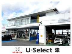 サービス工場も併設。納車後の車検/点検 オイル交換などのメンテナンスもお任せください。
